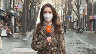 [날씨] 서울·제주 등 곳곳 겨울 황사…공기질 나쁨 / 연합뉴스TV (YonhapnewsTV)