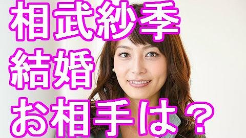 芸能 ニュース 速報
