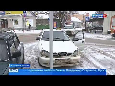 Хамство звенигородского таксиста