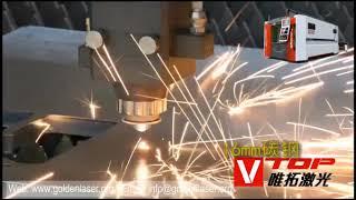 3000W Fiber Laser Metal Cutting Machine For 12mm,14mm,16mm Carbon Steel Sheet