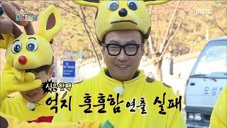 [Infinite Challenge] 무한도전 - Parkmyungsoo fail to make atmosphere! 20161224
