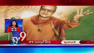 SunRise 100 || Speed News || 15-08-2018 - TV9