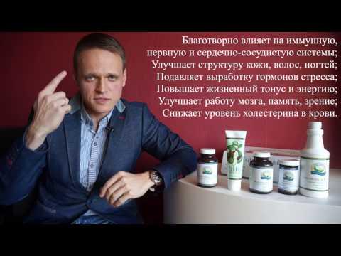Омега-6 жирные кислоты