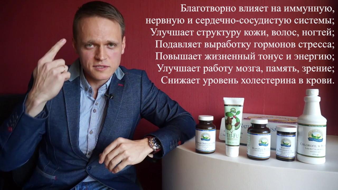 Холин. Препараты. Отзывы. Таблетки. Содержание в продуктах. Симптомы. Аптека нелекарственной оздоровительной продукции. Холин действует как настоящий витамин у некоторых млекопитающих (у собак, кошек, крыс, морских свинок, например), но не у человека. Скидка 50%!. Спешим купить!