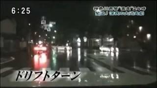 チェイサー逃走 Chaser getaway JZX100