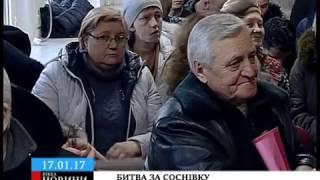Містяни б'ють на сполох, а владці заспокоюють: у Черкасах обговорили забудову Соснівки