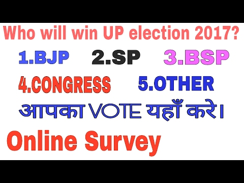Who will win Uttar pradesh - UP election 2017 BJP SP BSP CONGRESS OTHER give your vote online pole