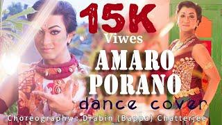 Amaro Parano Jaha Chay | Arijit Singh | Creative dance choreography | RABINDRA SANGEET |