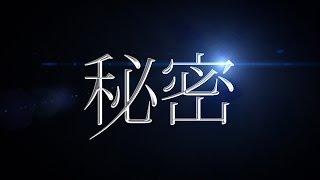 バーディーバディ 第19話