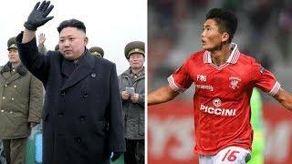 #นักเตะ เกาหลีเหนือ บนเวที ยุโรป!! ชีวิต ที่ คิม จอง อึน? เป็นผู้กำหนดหวังก้าวสู่ ราชาเอเชีย