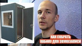 видео где сделать аудиограмму в москве
