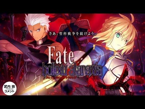 Fate Hollow Ataraxia Trailer Youtube