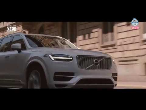 Volvo Xc90 Commercial >> Volvo Xc90 2018 Commercial Korea Youtube