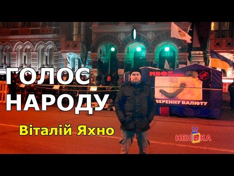 Картинки по запросу Виталий Яхно