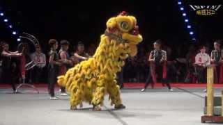 決賽 基隆長興呂師父龍獅團(1080p)@2013雙城戲獅甲 國際獅王大賽 🏆