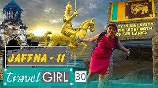 Travel Girl | Episode 30 | Jaffna II - (2019-12-22) | ITN Thumbnail