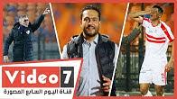 الدكش يكشف رد مصطفى محمد علي بلال وكيف استفز مشجع مرتضى منصور