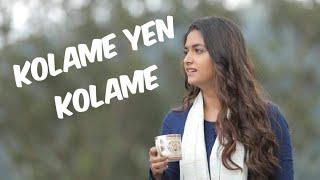 Download song Kolame Lyrics | Penguin Tamil Movie Songs