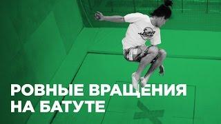 видео Как прыгать на велосипедах: базовые техники прыжков и подготовка к прыжку банни-хоп