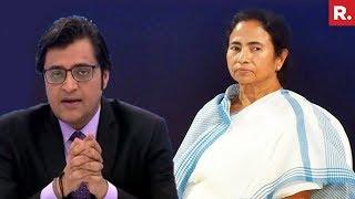 Video Mamata Banerjee's Festival Politics | The Debate With Arnab Goswami download MP3, 3GP, MP4, WEBM, AVI, FLV September 2017