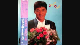 Jackie Chan - 夜明けのプリマドンナ (Police Story Theme - Japanese version)