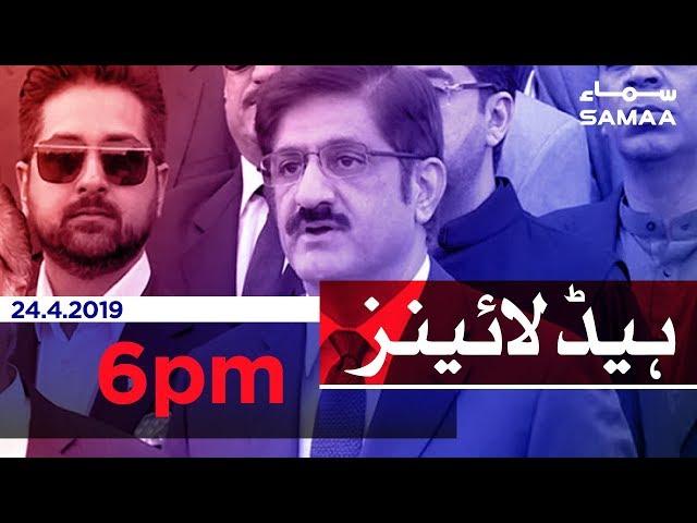 Samaa Headlines - 6PM - 24 April 2019