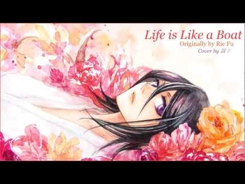 【HBD ヴァヌイ!! ;AA;】 「Life is Like a Boat」 を歌ってみた 【誤リ】