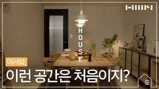 [한샘 홈쇼핑] 주방 …