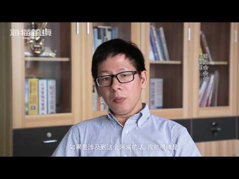 Seacat /Zhiyong Liu: How to play the e-commerce