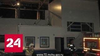 При взрыве газовой цистерны в Тобольске пострадали трое рабочих