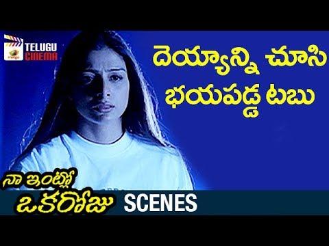 Tabu Gets Scared by Evil Powers | Naa Intlo Oka Roju Telugu Movie Scenes | Hansika | Telugu Cinema