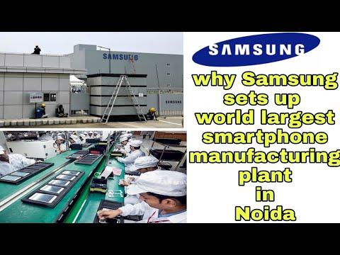 Samsung world largest smartphone factory in Noida | Samsung noida Sector 81