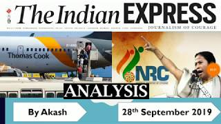 28 Sept 2019 - The Indian Express Newspaper Analysis हिंदी में - [UPSC/SSC/IBPS] Current affairs