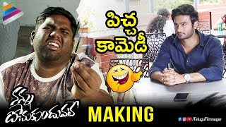 Nannu Dochukunduvate Movie Making | Sudheer Babu | Nabha Natesh | Viva Harsha | Telugu FilmNagar