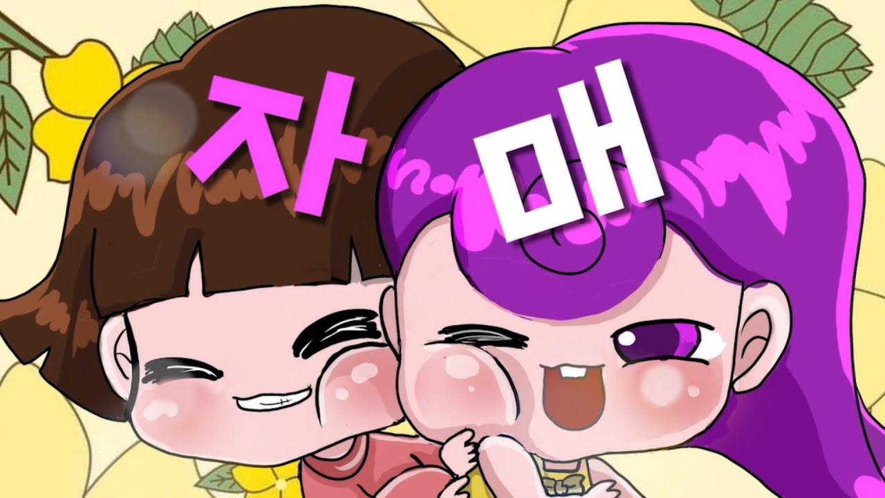 초코캔디 가나다 송 | 자 | 한글 가나다 | 한글놀이 | 인기동요 Learn Basic Korean