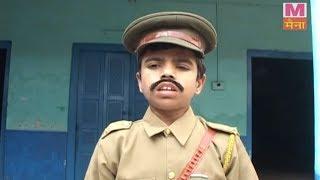 छोटा डॉन   Chhota Don   Super Hit Funny Video   Chhota Don Funny Comedy   Haryanvi Comedy 2018
