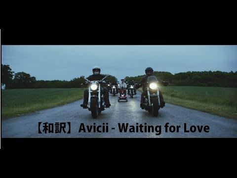 さようなら Avicii