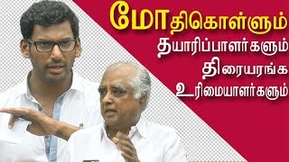 eps & vishal meeting ends with 2% cut in entertainment tax | tamil news today | tamil news | redpix