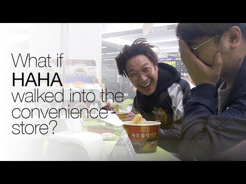 What if Haha walked into the convenience store? ENG SUB • dingo kdrama