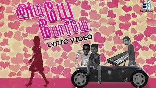 Adiye Poriye | Lyric Video | Tamil Music Album |  Magesh, Shakthi | Rathish | Trend Music