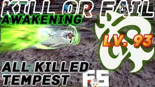 Dragon Nest PvP : Tempest All Killed (스칸a) Awakening KOF Lv. 93 KDN Spec Mode.