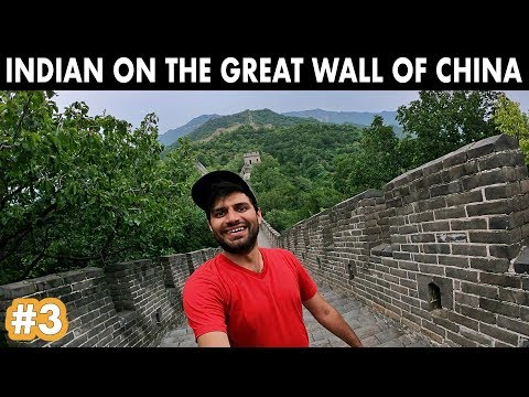 AN INDIAN ON THE GREAT WALL OF CHINA, BEIJING