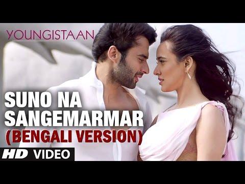 Suno Na Sangemarmar (Bengali Version) | Youngistaan | Jackky Bhagnani, Neha Sharma