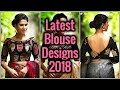 Fancy Blouse Designs 2018 | New Blouse Back Boat Neck Designs Catalog 2018