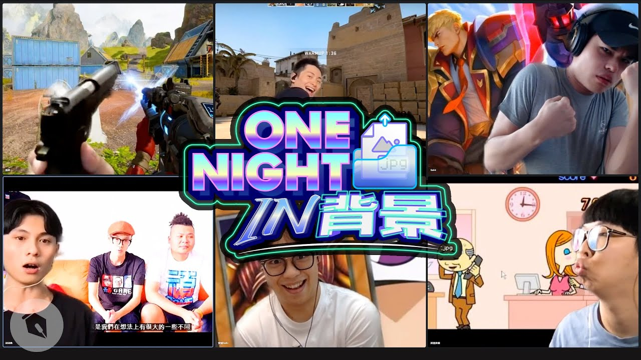 【#OneNightin背景】聖屎傳說!背景超級Bang Bang Bang! ft.  @聖結石Saint、@Niaws - 鳥屎