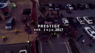 2017 Rapha 인제프레스티지