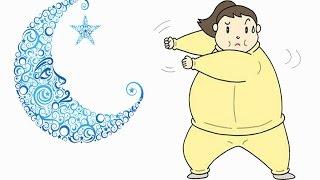 بالفيديو : رجيم رمضاني يساعدك على خساره 5 كيلو من وزنك