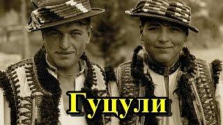 Та най верба груші родит - гуцульська (Ukrainian Hutsul song)