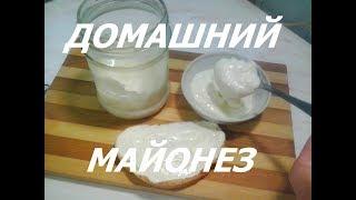 Домашний майонез проверенный рецепт