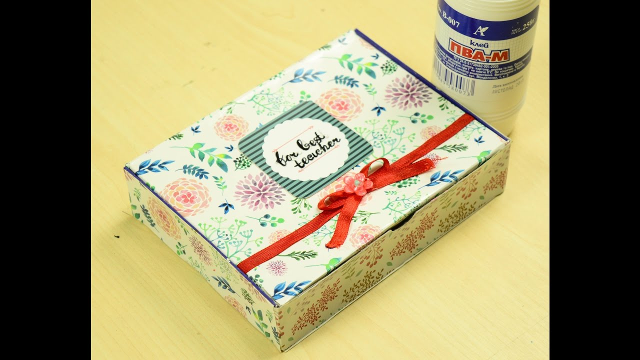 Коробочка для конфет своими руками в подарок учителям ...